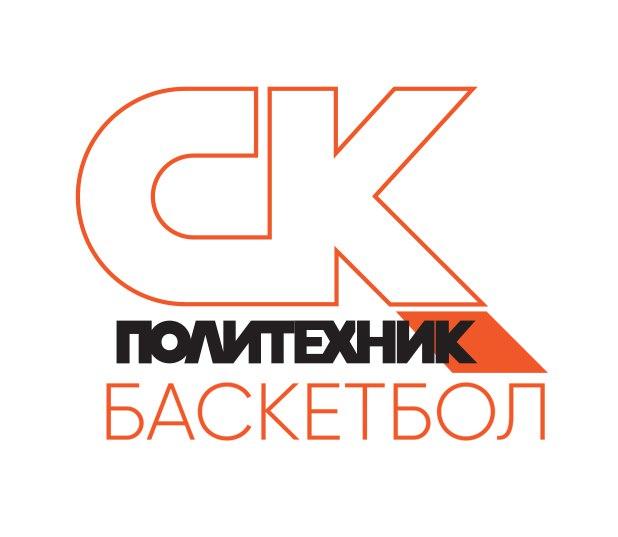 Новости баскетбола в Политехническом