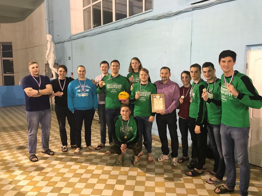Ватерполисты СПбПУ завоевали бронзу на Кубке РССС