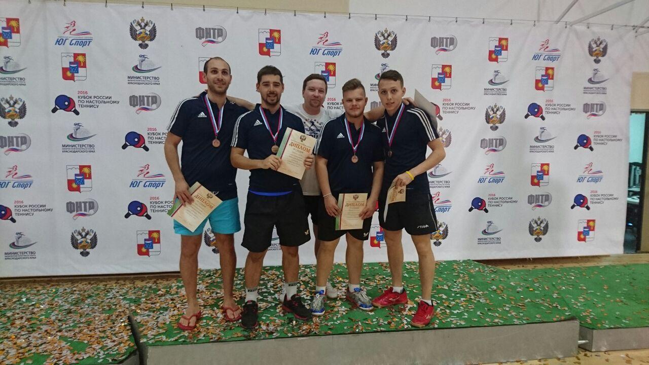 Максим Стулий - обладатель бронзовой медали Кубка России по настольному теннису