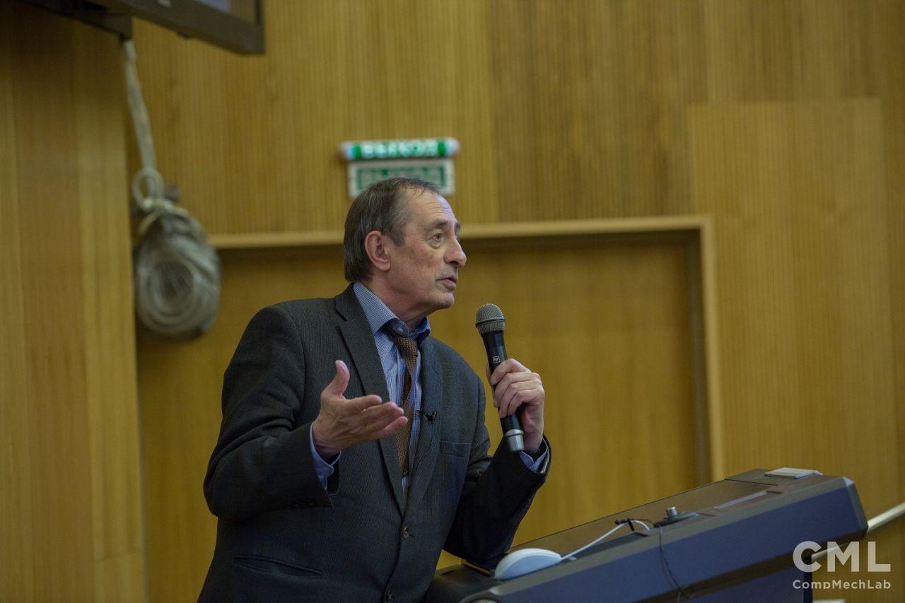 V Всероссийская научно-практическая конференция с международным участием