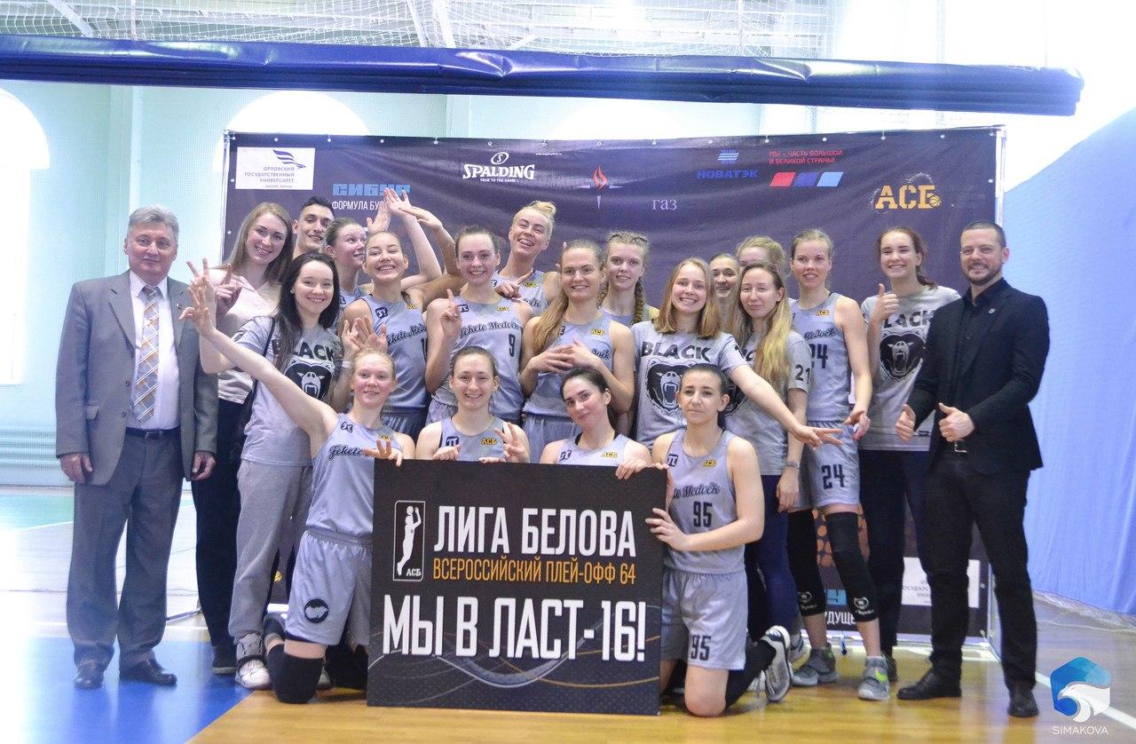 Баскетболистки Политеха пробились в Ласт-16 Лиги Белова