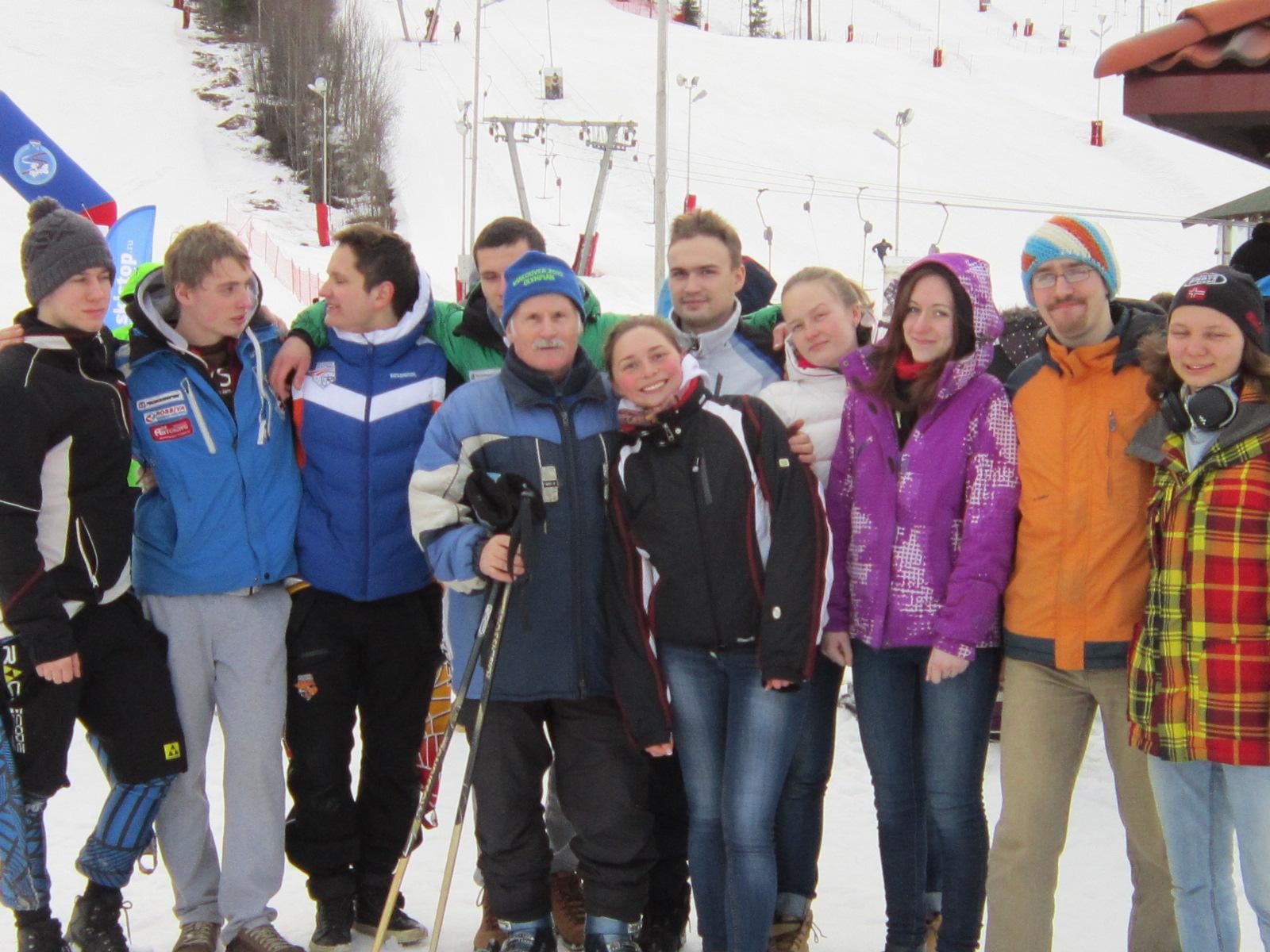 Соревнования чемпионата вузов по горнолыжному спорту