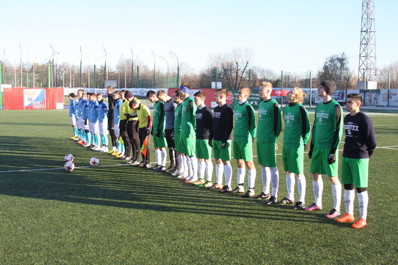 Футболисты взяли бронзу в Московском мини-турнире НСФЛ