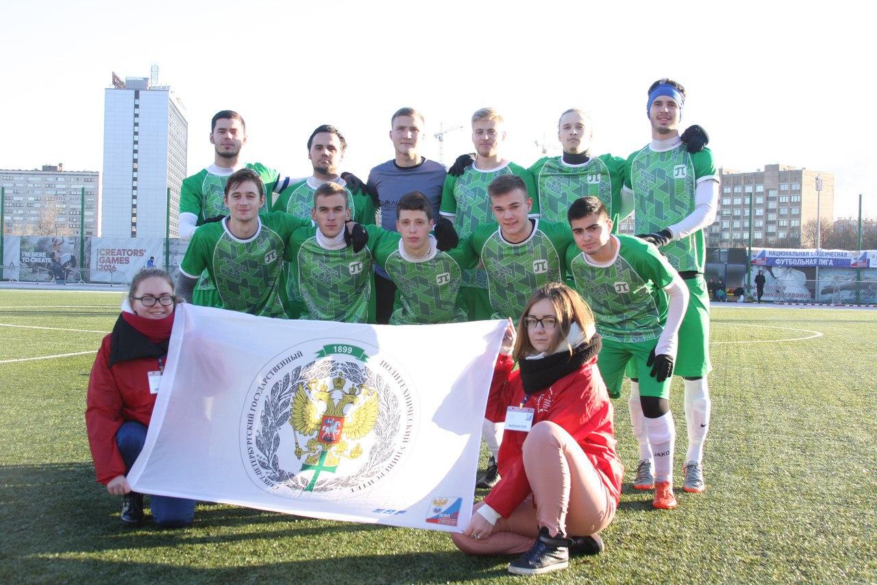Футболисты Политеха взяли бронзу на чемпионате города