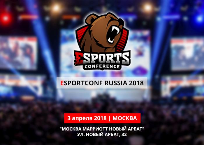 Перспективы, прибыль, статистика: главное об индустрии киберспорта – на eSPORTconf Russia 2018