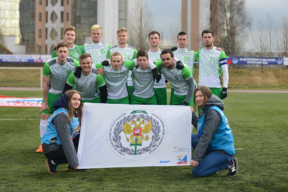 Петербургский этап НСФЛ 2018