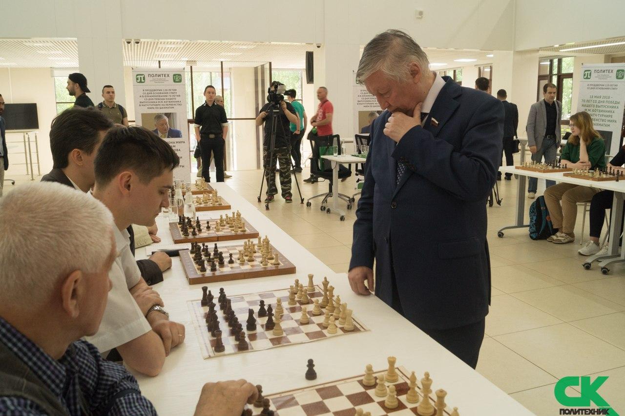 Сеанс одновременной игры: Карпов vs «Политехники»