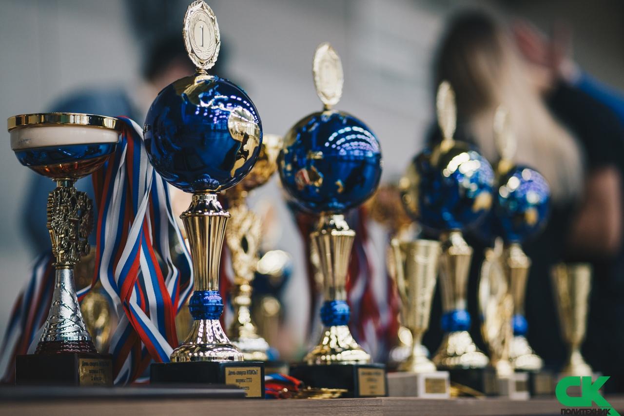 Спортивные победы Политехнического