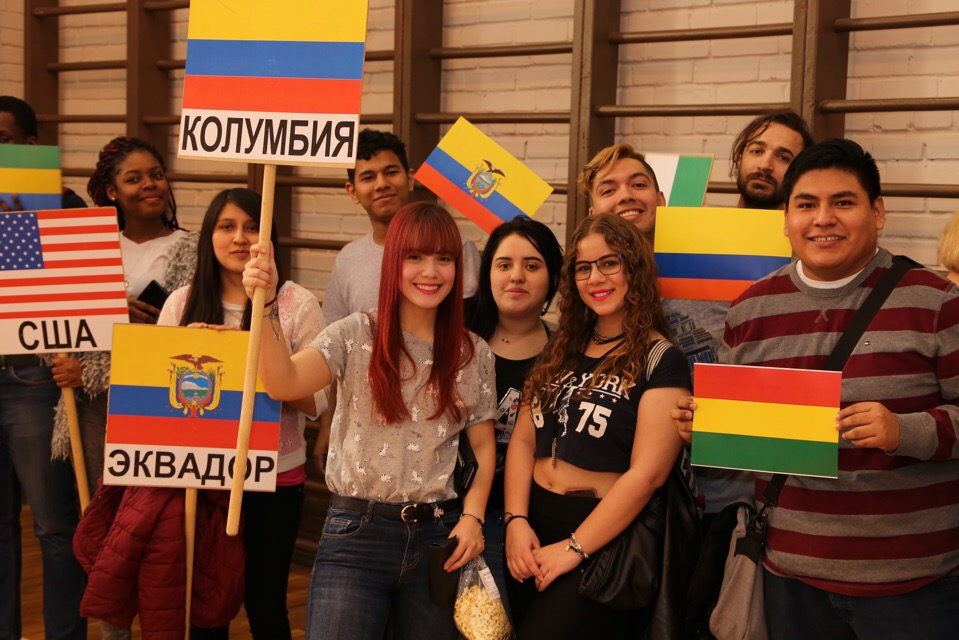 XVIII Международные студенческие олимпийские игры