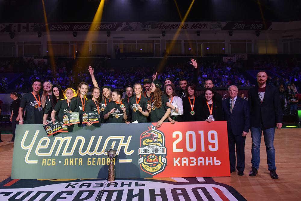 «Черные Медведи – Политех» - двукратные чемпионы АСБ!