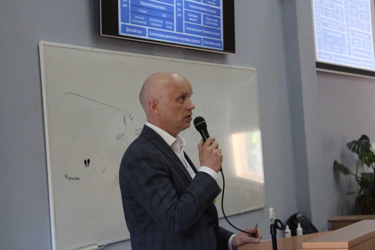 Городской семинар «Организация спортивно-массовой деятельности школьных спортивных клубов общеобразовательных учреждений Санкт-Петербурга»