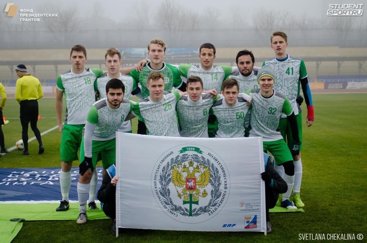 Ростовский этап НСФЛ