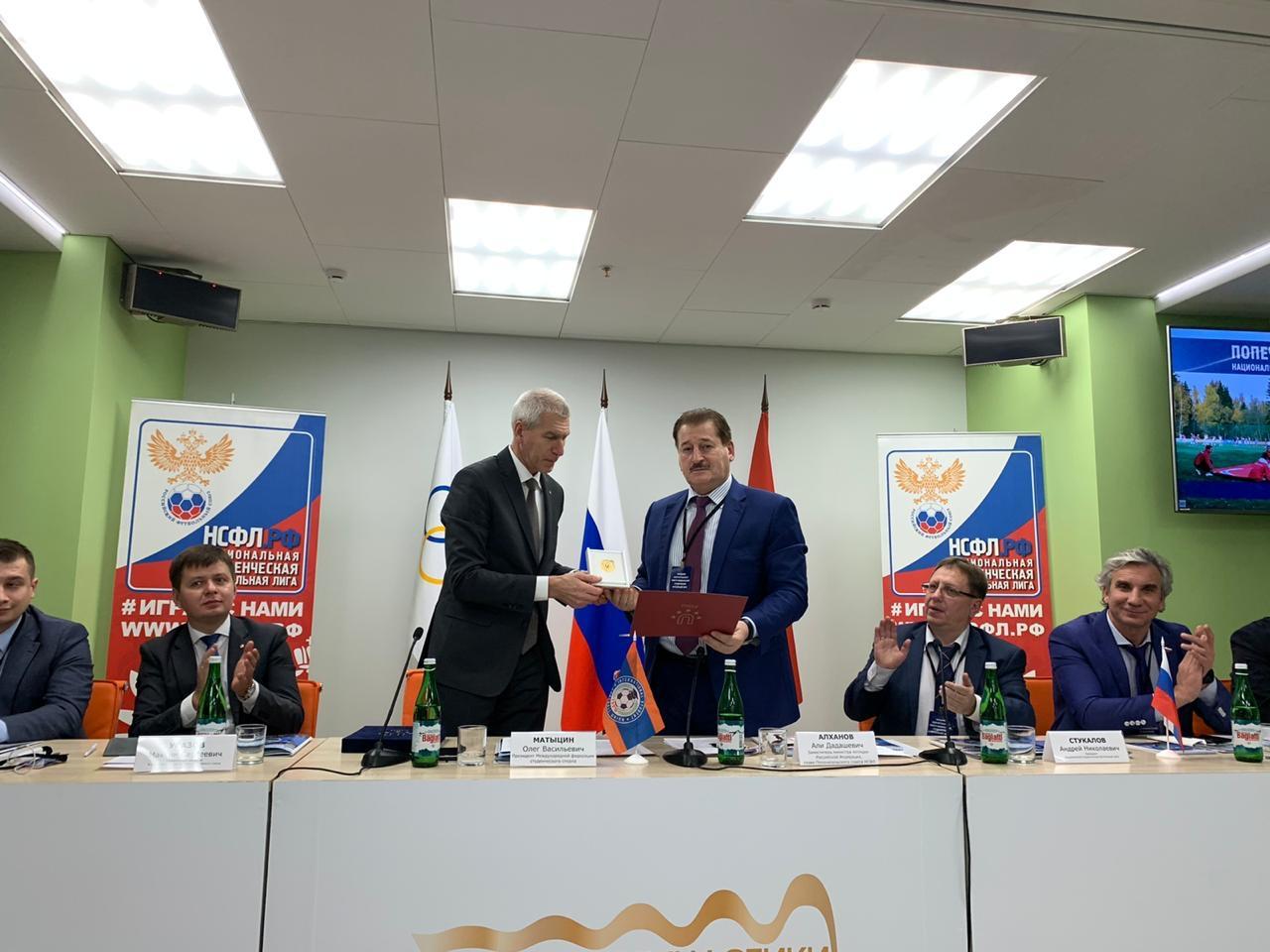 Валерий Петрович Сущенко принял участие в работе Попечительского Совета НСФЛ