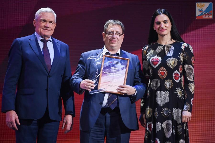 НСФЛ стала лауреатом премии «Звезды студенческого спорта»