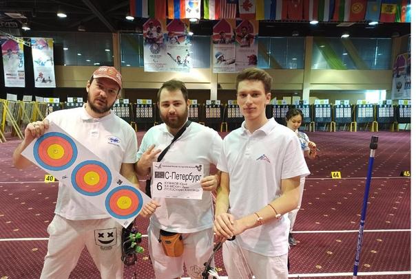Чемпионат России по стрельбе из лука
