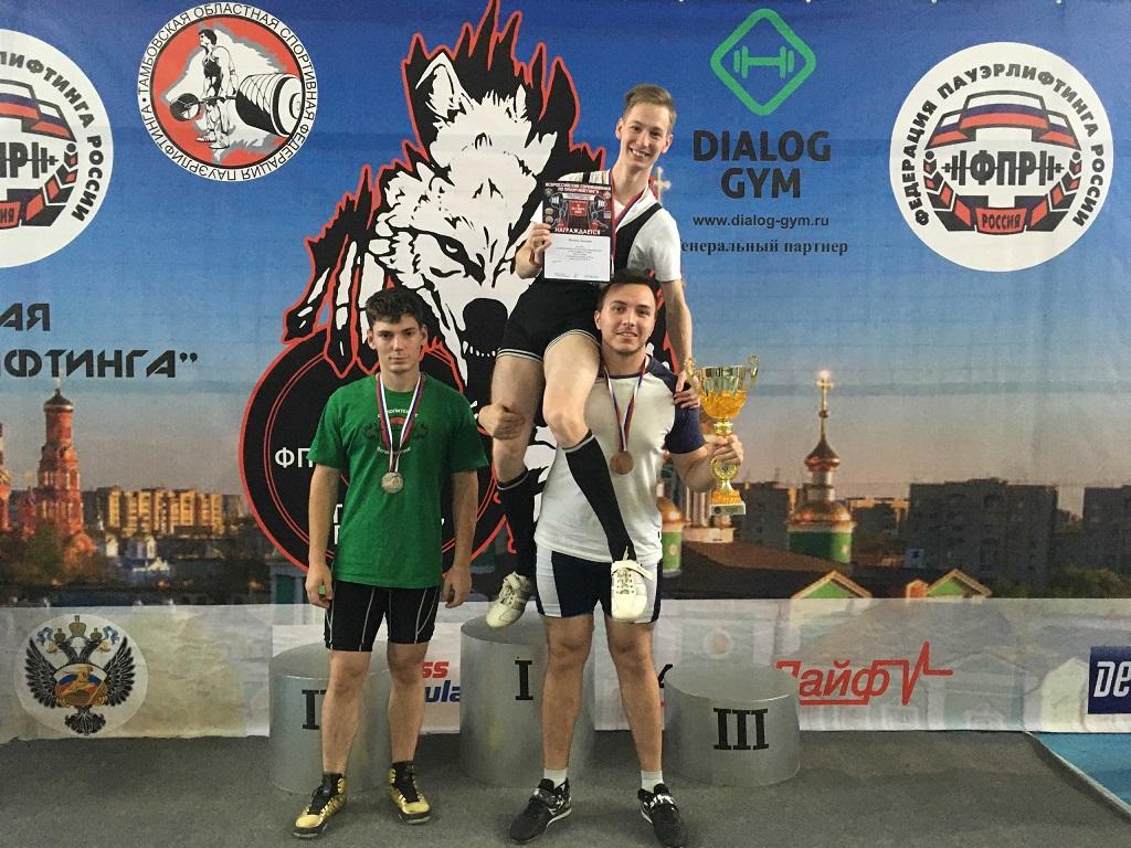 Серебро на всероссийских соревнованиях по пауэрлифтингу