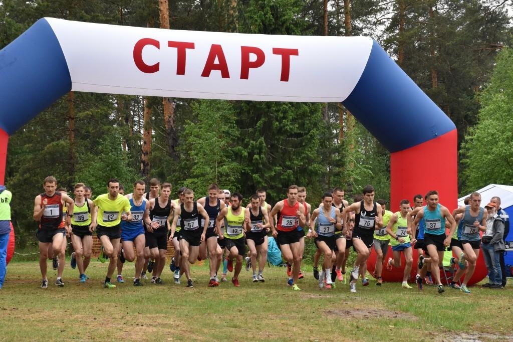 Чемпионат и Первенство России по горному бегу