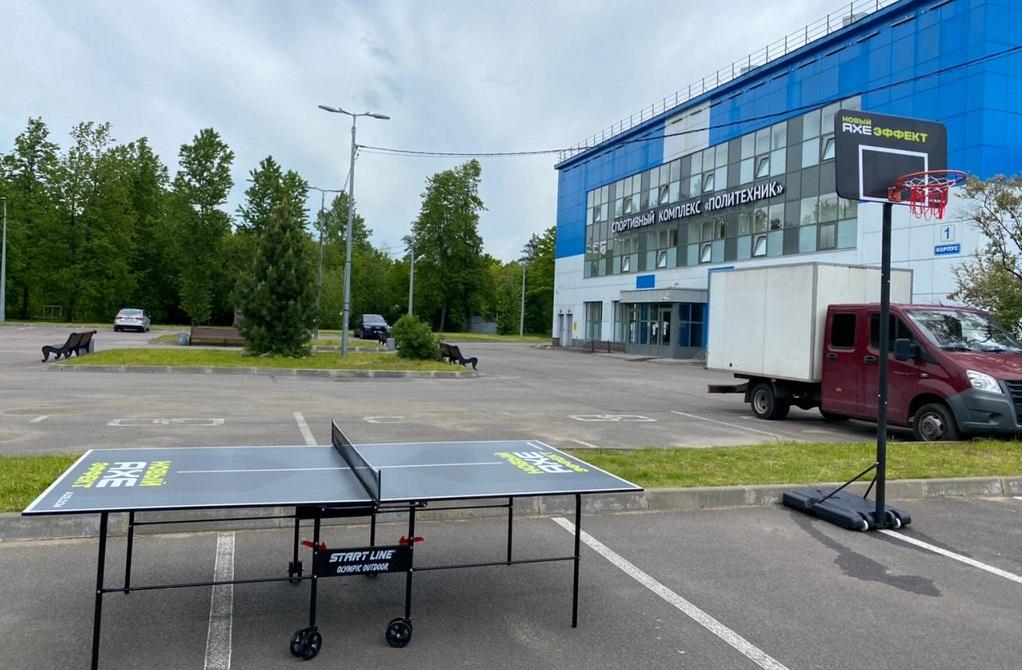 Новая спортивная площадка от AXE