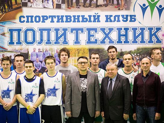 Представители БК «Зенит» открыли Матч Звезд Студенческой Лиги спортивного клуба «Политехник»