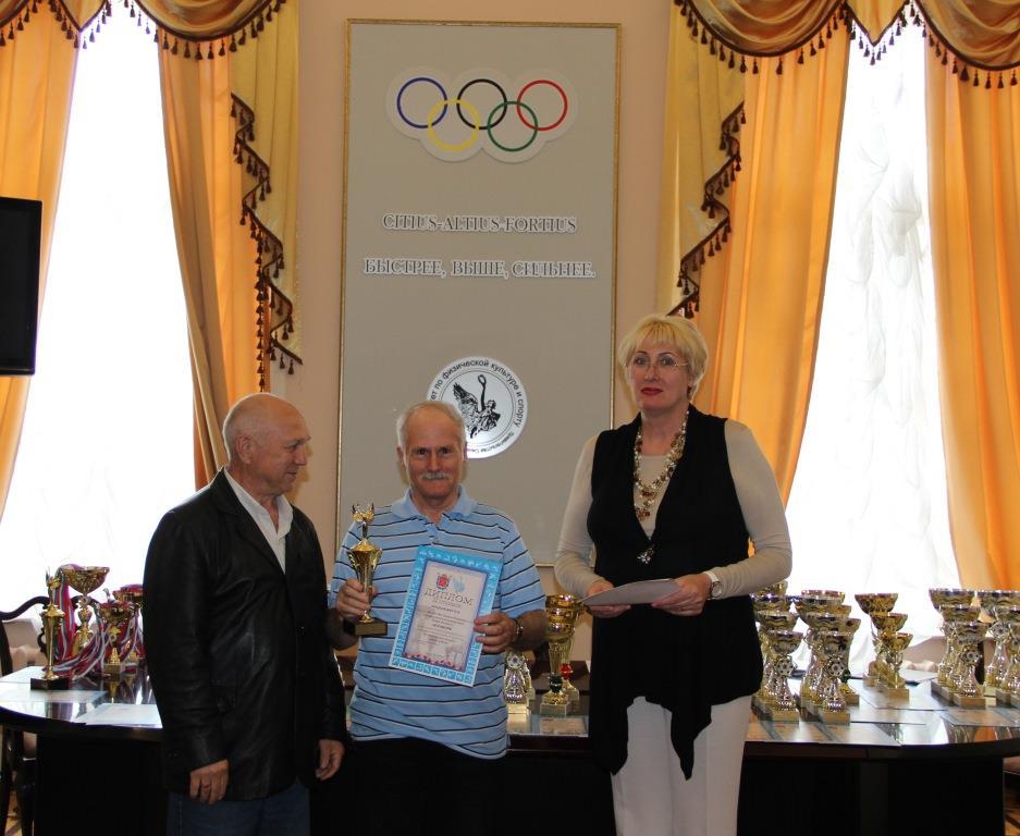 Награждение в спортивном комитете Санкт-Петербурга
