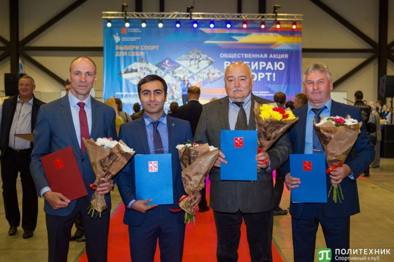 Политех в числе лучших: правительство Санкт-Петербурга отметило работу спортивных деятелей университета